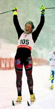 Look Faster, Be Faster... Win with Peru Nordic Gear from Podiumwear!!